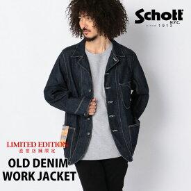 Schott/ショット 公式通販・直営店限定 | SCHOTT/ショット/ OLD DENIM WORK JACKET/オールド デニムワーク ジャケット【送料無料】
