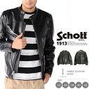 Schott/ショット 公式通販 | Schott/ショットSHOP限定 日本限定復刻モデル ホースレザーダブルエックス 馬革HORSE LEATHER 641...