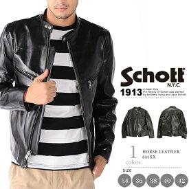 Schott/ショット 公式通販・直営店限定 | 日本限定復刻モデル ホースレザーダブルエックス 馬革HORSE LEATHER 641XX