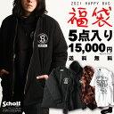 Schott/ショット公式通販2021福袋中身が分かる 中綿アウター・スウェット・ネルシャツ・Tシャツ・ソックスと計5点入っ…