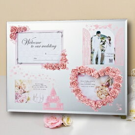 ミラーフォトフレーム ローズ L ピンク 送料無料 結婚祝い 結婚記念 ウェルカムボード ご両親への贈り物に