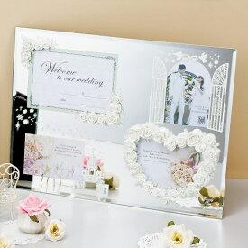 ミラーフォトフレーム ローズ L ホワイト 送料無料 結婚祝い 結婚記念 ウェルカムボード ご両親への贈り物に