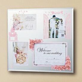 ミラーフォトフレーム ローズ M ピンク 結婚祝い 結婚記念 ウェルカムボード ご両親への贈り物に