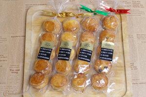 【日本全国送料無料】【一口サイズ】北海道産小麦・バター使用!プレミアムスコーン 3種セット プレーンx2 くるみx1 レーズンx1 計4袋 【レターパックでお届けの為、日時指定・代引き