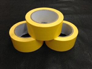 カラーテープ黄色 バラ売り
