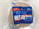スリオン養生用布テープ#3372 25mm幅 25m巻 DB色 (60巻入)3ケース建築塗装時のマスキングに最適。メーカーより直送