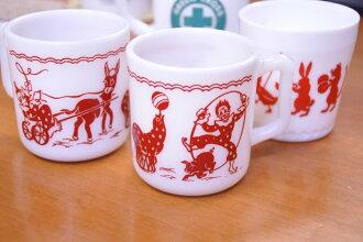 To the ーゼルアトラス circus child mug HazelAtlas you discount sale