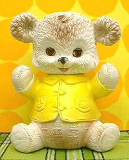 Scoops Rubber Doll Yellow Jackets And Bears Edward Mobley Bear W