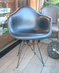 Eames Herman Miller Arm Shell Chair Black Naugahyde Herman Miller Eames  Armshell