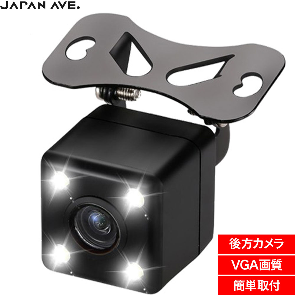 【 SuperHD搭載 GT65専用 後方カメラ 】 ドライブレコーダー 前後カメラ 2カメラ GPS (JAPAN AVE.) リアカメラ 高画質 フルHD 車載カメラ 後方 後ろ バックカメラ モニター ドラレコ 2カメラ 動体検知 駐車監視 アプリ 付属 PC