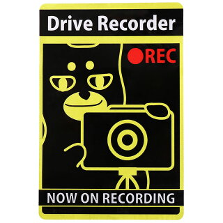 【JAPANAVE.ドライブレコーダーステッカーシール反射録画中ドラレコ後方(防水シール)あおり抑制事故防止(2-犬イラスト)】車防犯煽り運転対策ステッカー録画駐車監視内貼りあおり運転防止ステッカー安全運転