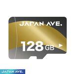 【JAPANAVE.製ドライブレコーダー専用microSDカード】マイクロSDカードmicroSDカード16GB