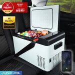 車載冷蔵庫静音コンプレッサー(-25℃〜20℃)2way小型冷凍庫冷蔵庫車ポータブルアプリ付属華氏°F/摂氏℃12V-24V