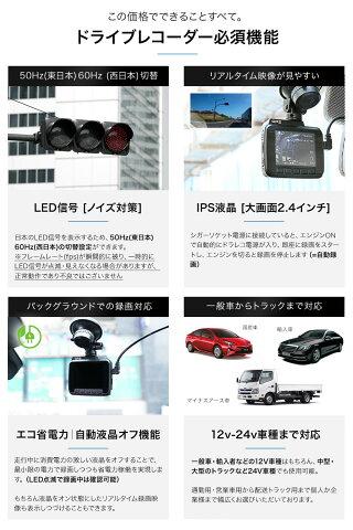 【意匠取得】4K画質800万画素日本製ドライブレコーダー前後カメラ高画質ドラレコ2160PナイトビジョンGPSw-ifiドライブレコーダー駐車監視動体検知WDR対応緊急録画Gセンサーwifi12v-24v防水車カメラ