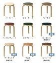 【 artekキャンペーン対象 】アルテック スツール 60 3本脚 リノリウム スコープ / artek Stool 60