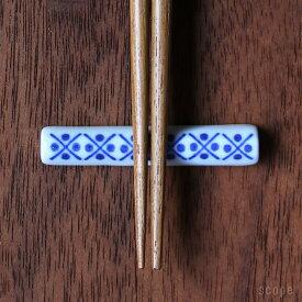 東屋 / 印判箸置撰集 単品 図案:立花文穂