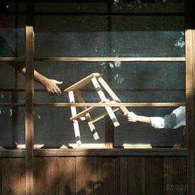 東屋 / 踏み台