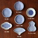 東屋 (あづまや) 印判豆皿
