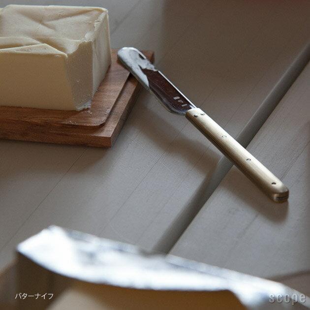 東屋 / バターナイフ