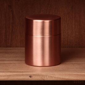 東屋 / 茶筒 大 銅