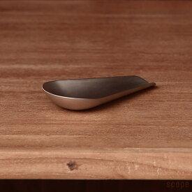 東屋 / 茶匙 梨型 銅 錫めっき