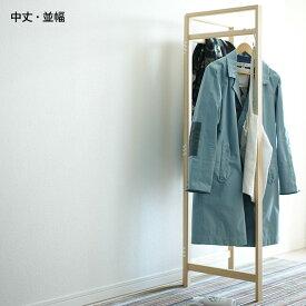 東屋 / 衣桁 檜