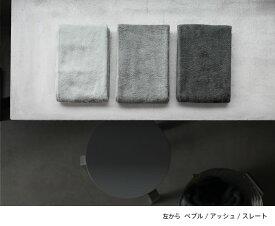 スコープ / ハウスタオル 坂本龍一 特別版 フェイスタオル [scope house towel]