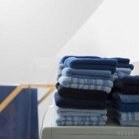 スコープ / ハウスタオル ブルー フェイスタオル [scope house towel]
