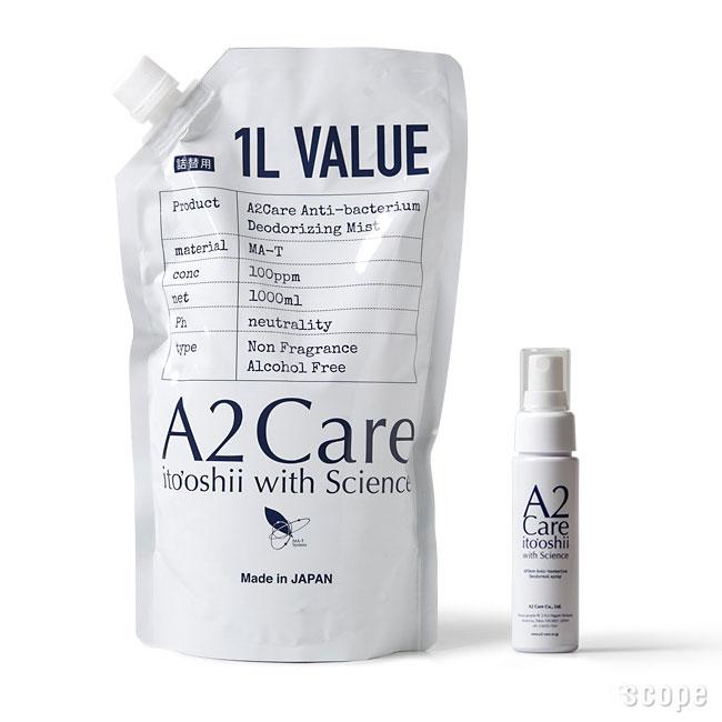 エーツーケア / 除菌 消臭剤 1L 詰替用 + 50mlスプレー [A2Care]