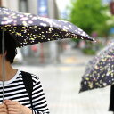Senz Umbrellas × mina perhonen SENZ SMART S