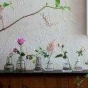 Holmegaard Flora (ホルムガード フローラ) ベース 12cm