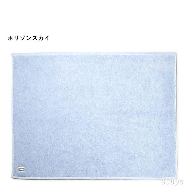 スコープ / house towel バスマット ブルー [scope]
