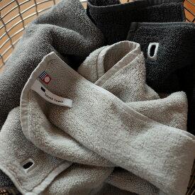 スコープ / ハウスタオル バスマット グレー [scope house towel]