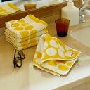 スコープ / ハウスタオル ハンド Sunday morning 2枚セット [scope house towel]