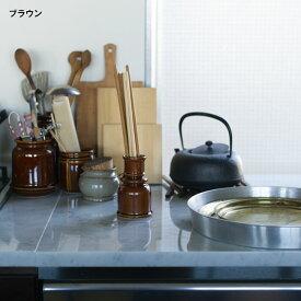 スコープ / キッチンツールキャニスター 箸立て [scope]