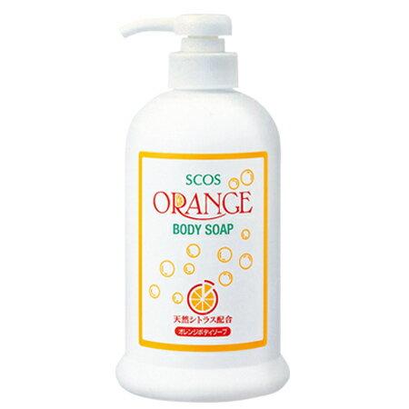 オレンジボディソープ(ポンプ)植物性洗浄成分でお風呂上がりもかさつかない・無添加安心処方