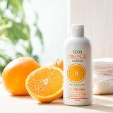 オレンジシャンプーオーガニック300mLボリュームアップ・アミノ酸・無添加・リンス不要・男女兼用