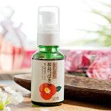 桜島つばき油純国産最高級桜島産ヤブ椿100%天然非加熱貴重な生絞り