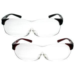 メガネタイプの拡大鏡 SMARTEYE スマートアイ ベーシックタイプ 1.6倍 ダークグレー・SM-01-1 両手が自由に使える!!メガネタイプの拡大鏡。