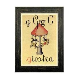 Italian Vitage Poster イタリアンヴィンテージ風ポスター giostra フレーム付き ZIV-51346 レトロで可愛いイラスト。