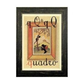 Italian Vitage Poster イタリアンヴィンテージ風ポスター quadro フレーム付き ZIV-51350 レトロで可愛いイラスト。