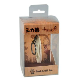Bush Craft(ブッシュクラフト) 鹿笛(エゾジカ工芸品) 手作りのシカ笛!
