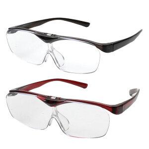ハネアゲルーペ ブラック ハネアゲ式のメガネ型拡大鏡。 送料無料