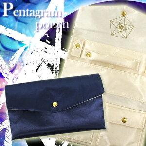 【ペンタグラムポーチPentagram pouch-】