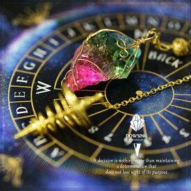 【ペンデュラム】Prism Aura - DOWSING PENDULUM -プリズムオーラ(ダウジングペンデュラム) 【開運 幸運 水晶 アクセサリー ネックレス ダウジング シート ゴールドチェーン】問いかけて揺らす!!ただそれだけで♪【送料無料】