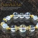 Auralian 01