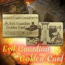 Evilguardian 01