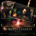 【クーポン発行中】KOKOPELLI GOLD VIP CARD/ココペリゴールドVIPカード【開運/金運/金運UP/幸運/開運グッズ/カード/…