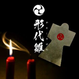 超代數小雞 (katashirobina) 陰影離開陽光普照的高禮 ☆ 吳服 Rinku 門錢 (你 fukurinn 剪力) 第一次限量版禮物 !
