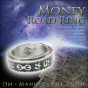 Money road ring 01